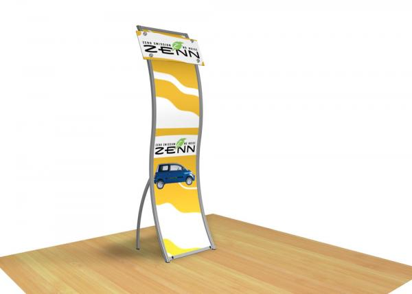 VK-1700 Trade Show Banner Stand